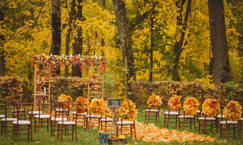 Церемония под открытым небом