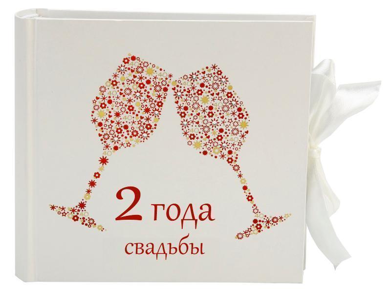 Бумажная свадьба: вторая годовщина свадьбы 6