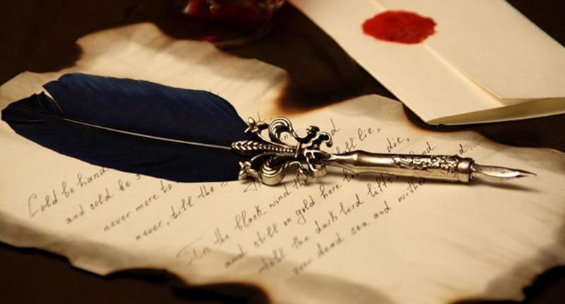 Письмо потомкам