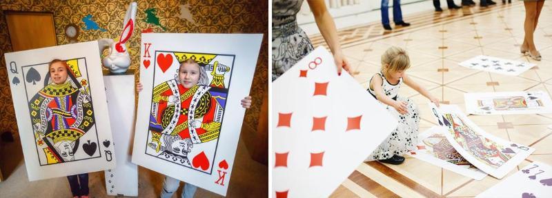 Карточный турнир